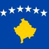 Επιχειρηματικές ευκαιρίες στο Κόσοβο