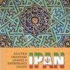 Παρουσίαση βιβλίου για το Ιράν