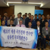 Sejong Institute visits IIER