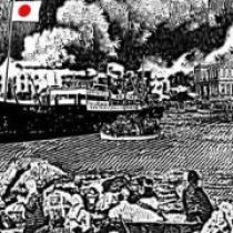 Narratives in Turmoil: Japanese Ship's Rescue Operation in Smyrna in September 1922