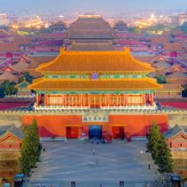 Εκδήλωση: The New Silk Road of China