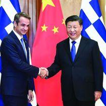Δελτίο Τύπου για την κλειστή συνάντηση σχετικά με τις τελευταίες εξελίξεις στις ελληνοκινεζικές σχέσεις