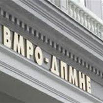 Η ΔΙΑΔΡΟΜΗ ΤΟΥ VMRO-DPMNE ΑΠΟ ΤΟ 1990 ΜΕΧΡΙ ΤΗ ΣΥΜΦΩΝΙΑ ΤΩΝ ΠΡΕΣΠΩΝ