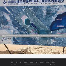 Αρθρο του Πλάμεν Τόντσεφ για την Κίνα στην Ανατολική Μεσόγειο που δημοσιεύεται από το έγκριτο Βασιλικό Ινστιτούτο Elcano της Ισπανίας