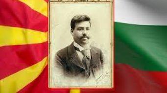 Αρθρο της κας Α. Φατσέα για την Β. Μακεδονία