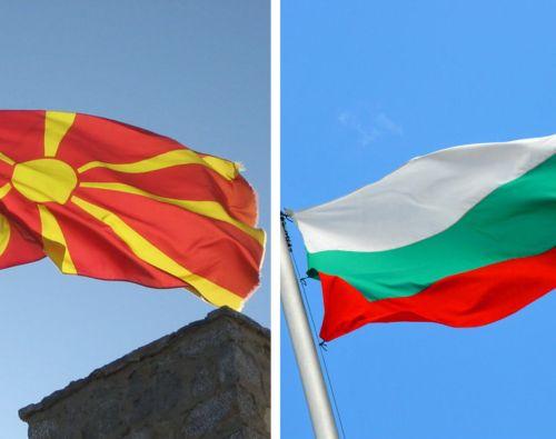 N. Macedonia, EU are you blind & the Bulgarian Veto